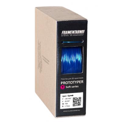 Пластик Filamentarno T-Soft Синий 0,75 кг