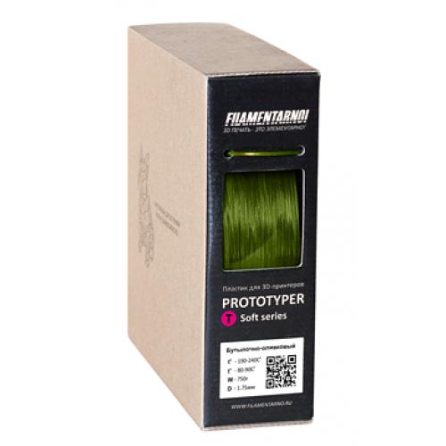 Пластик Filamentarno T-Soft Бутылочно-оливковый 0,75 кг