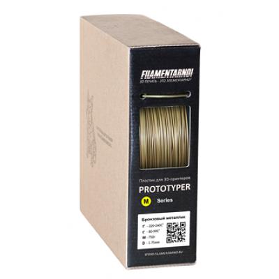 Пластик Filamentarno M-Soft бронзовый металлик 0,75 кг