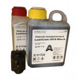 Литьевой пластик Lasso LasilCast 1515 Black, 1+1 кг