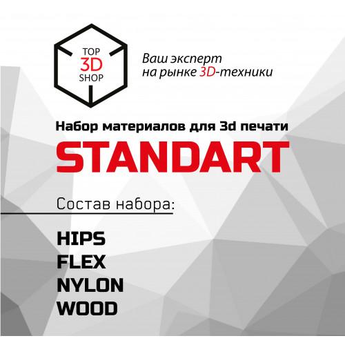Пробные материалы Стандарт