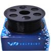 PLA пластик 1,75 Volprint черный 1 кг