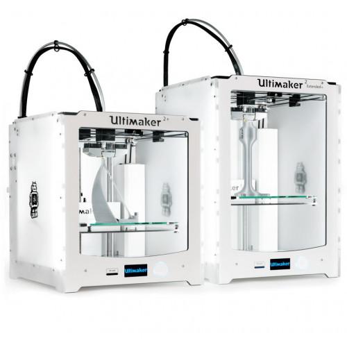 Extrusion Upgrade Kit для 3D принтера Ultimaker 2