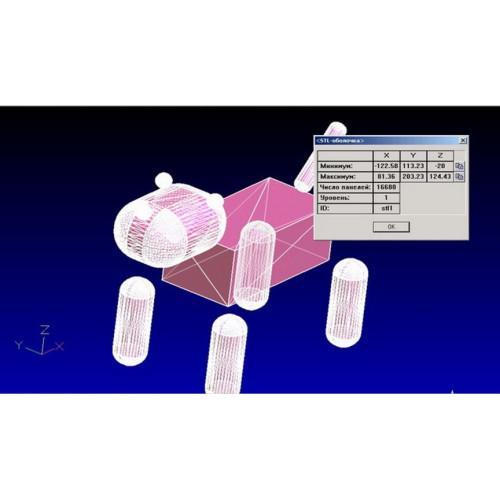 ГеММа-3D 10.0
