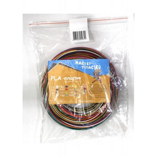 Большой набор PLA пластика Мастер-Пластер - 14 цветов
