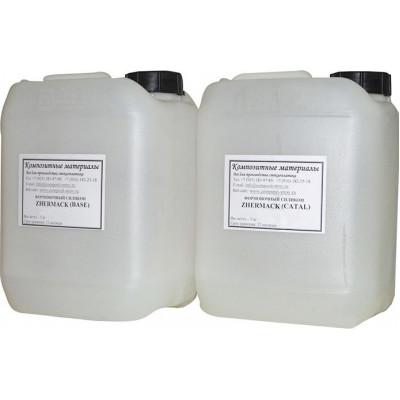 Силикон Zhermack ZA 22 - Spray - 5+5 kg