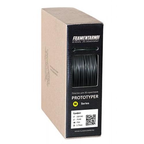 Пластик Filamentarno M-Soft Графит 0,75 кг