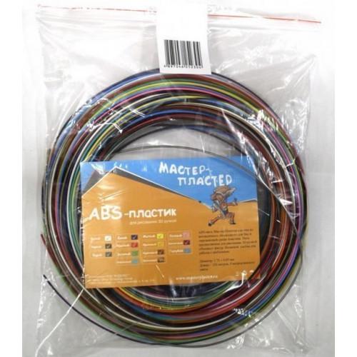 Набор ABS пластика 1,75 Мастер-Пластер, 14 цветов
