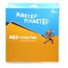 ABS пластик Мастер-Пластер для 3D ручки древесный, 100 грамм