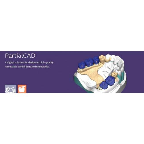 Модуль Exocad PartialCAD