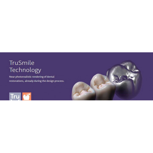 Модуль Exocad TruSmile Technology
