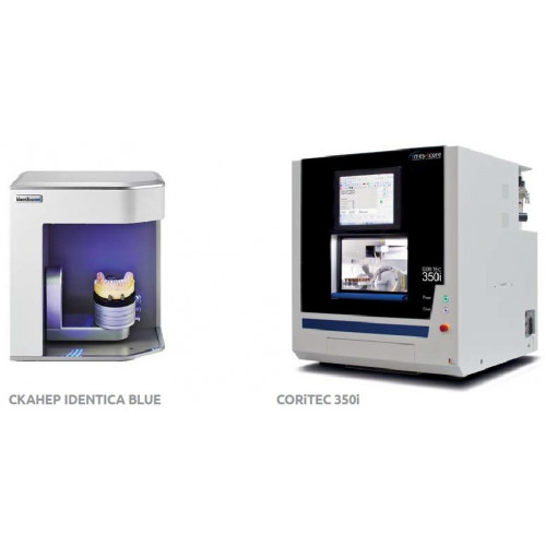 CAD CAM система Artmill 3