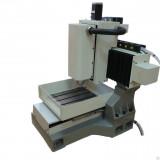 Моделист CNC-2030AL-S