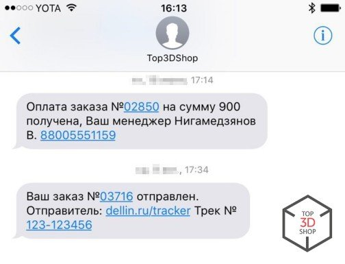 СМС-.png