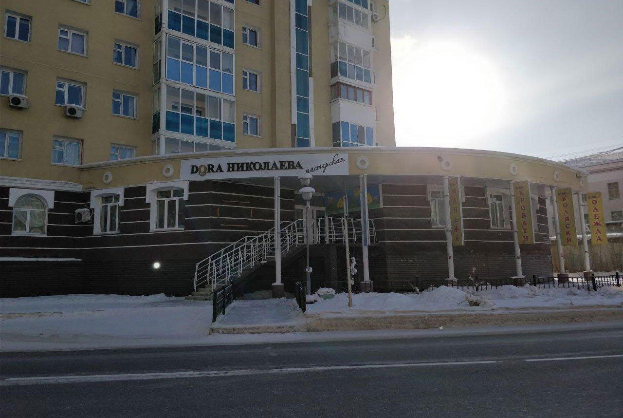 Офис в Якутске