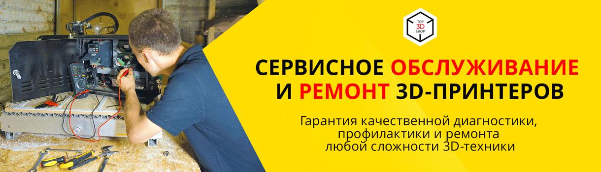 Сервисное обслуживание mini 022015 - ремонт в Москве nokia сервис центр
