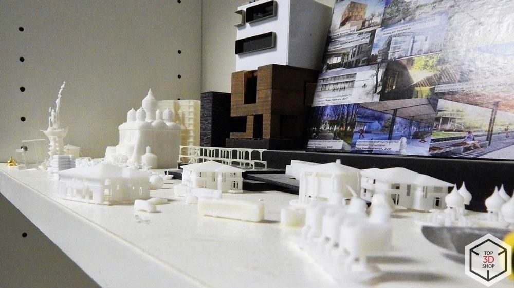 Архитектурные макеты, напечатанные на 3D принтере