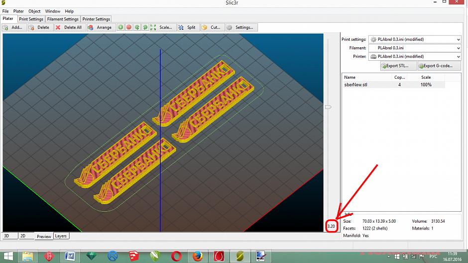 Для последовательной многоцветной печати в слайсере (ПО для подготовки моделей к печати) в программу печати добавляются паузы, останавливающие печать