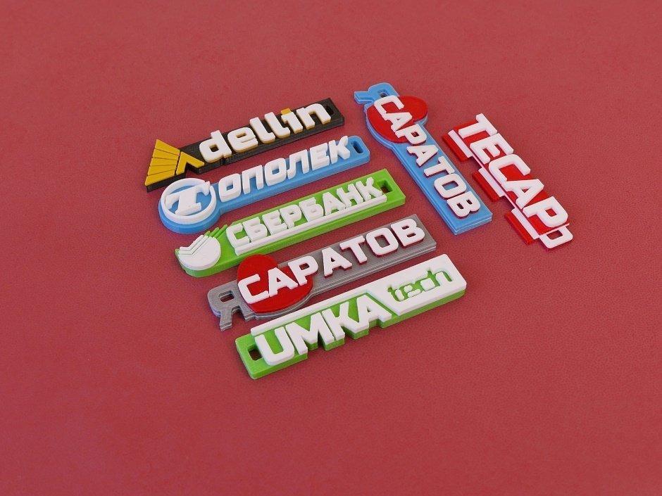 При последовательной одноцветной 3D-печати можно получить разноцветные детали, в которых разные слои напечатаны разными цветами.
