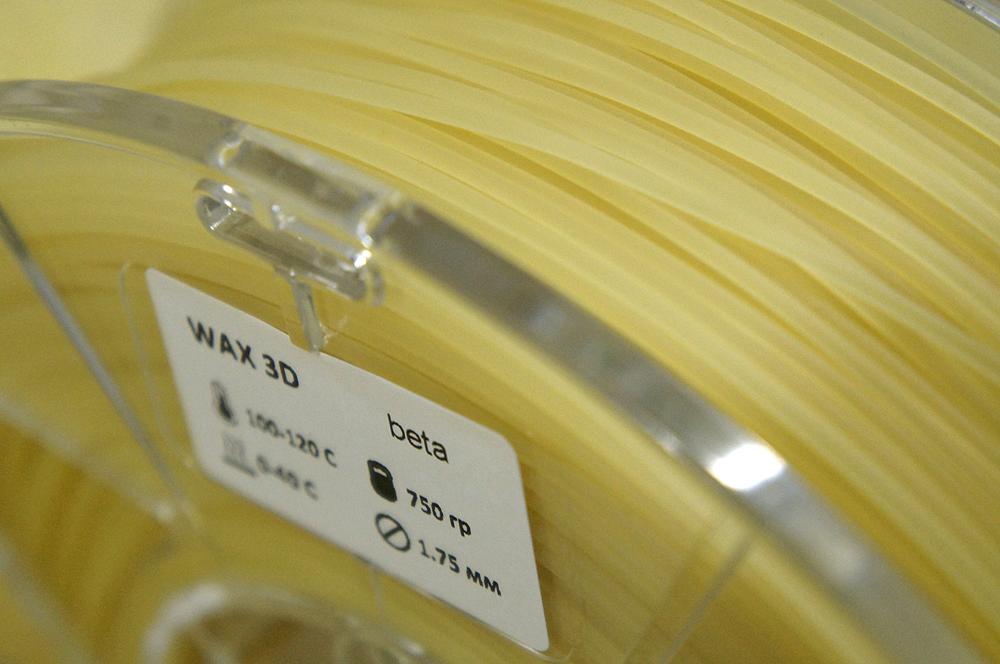 воскоподобный пластик WAX 3D