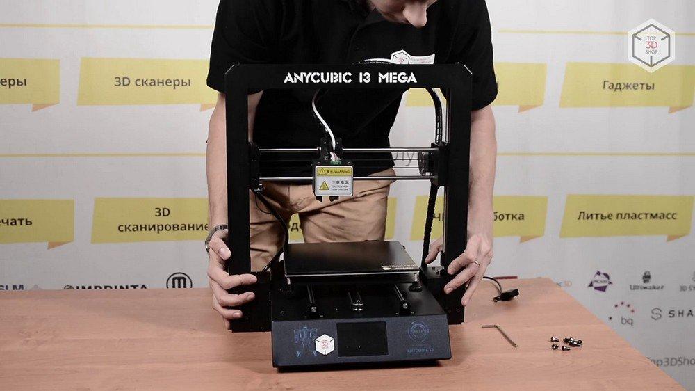 Установка рамы 3D-принтера Anicubic I3 Mega