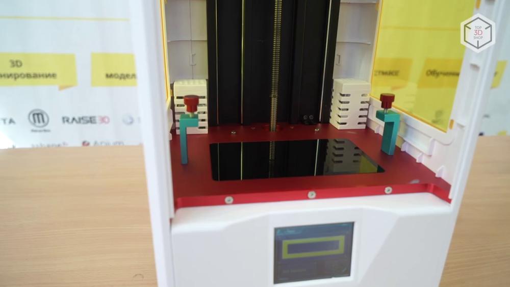 Область печати Photon S незначительно превышает объем построения первой модели