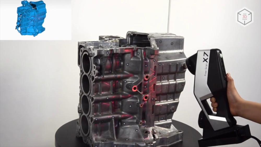 Лазерный излучатель FreeScan X7