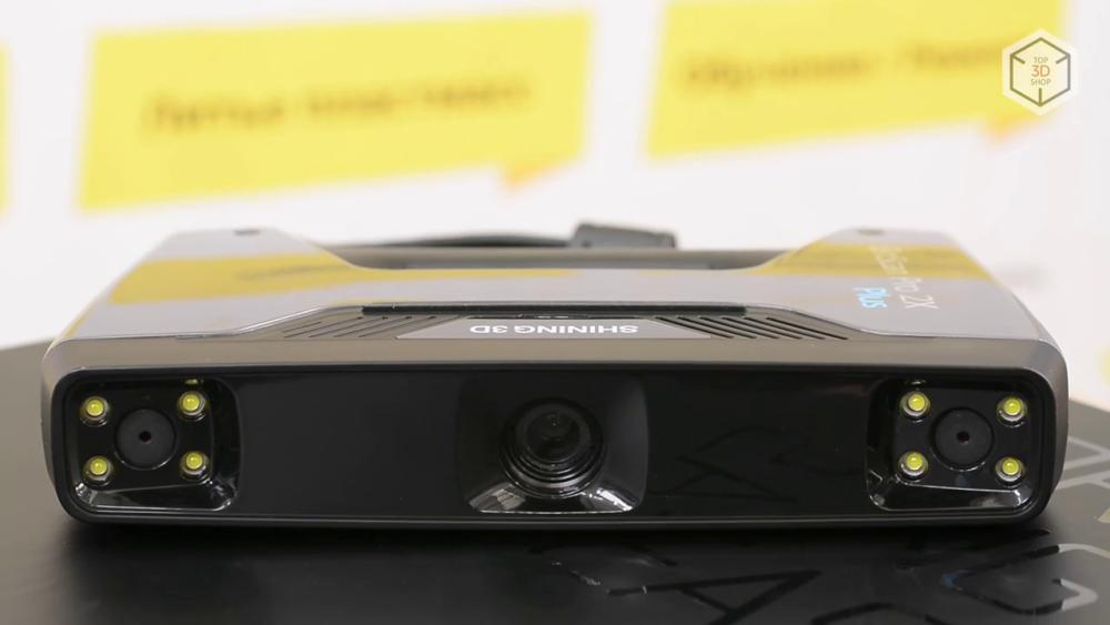 3D-сканер EinScan Pro 2X Plus
