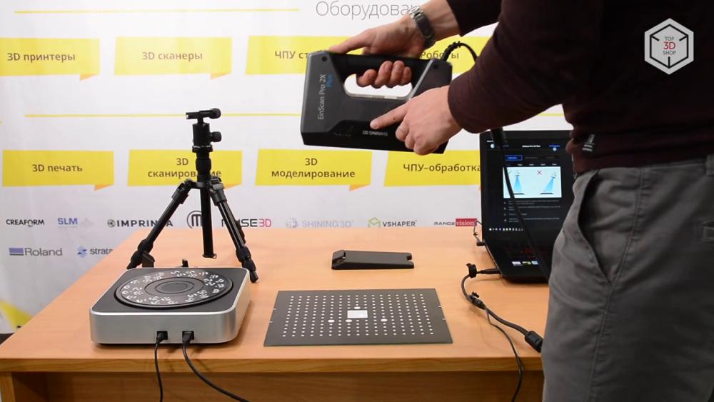 После подключения 3D-сканера и поворотного столика к ноутбуку, необходимо откалибровать устройство