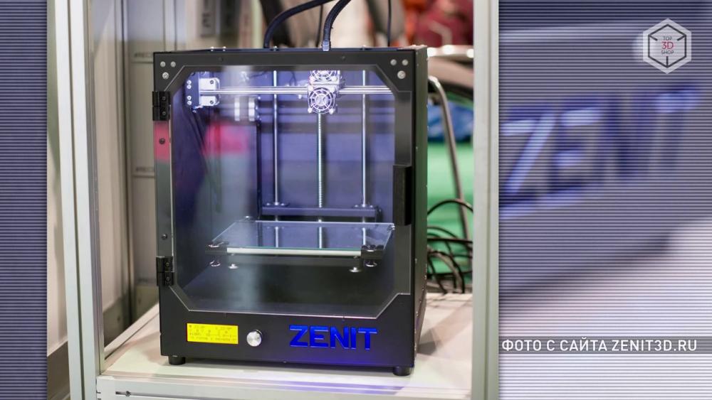 Первая версия FDM-принтера была представлена подмосковной компанией «Зенит» в конце 2015 года