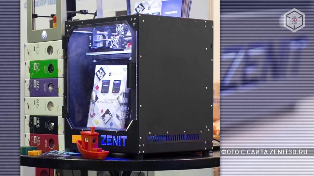 3D-принтер Zenit постоянно модернизируется