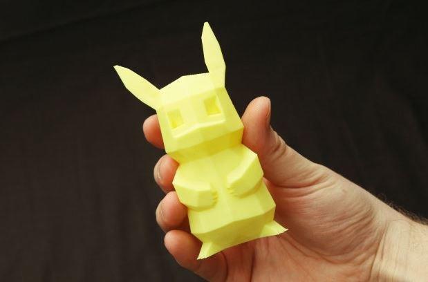 Напечатанная модель Bflex пластик Bestfilament 1,75 мм желтый 0,5 кг