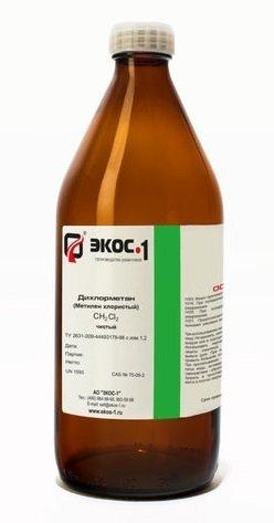 Метилен хлористый Ч (1л-ст.) -1,3 кг