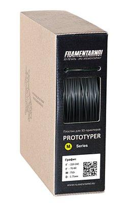 Пластик Filamentarno M-Soft Графит 0,75кг